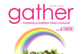 Gatherのイメージ